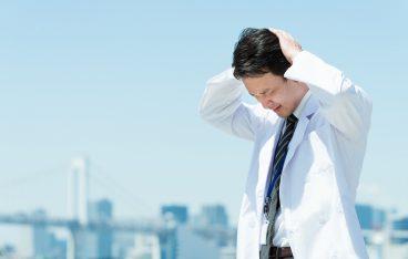 【共感必至?】医師の職業病・医者あるあるエピソード・口癖・知識が裏目に出る瞬間まとめ。
